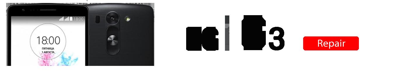G3v2 LG G3 Repairs